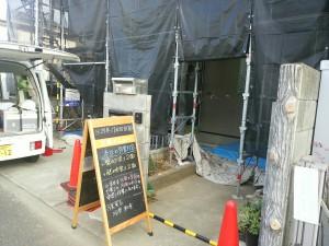 平塚市S邸塗り替え塗装